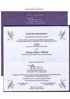 download contoh undangan syukuran pernikahan contoh isi