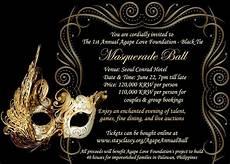 Masquerade Invitation Sample Birthday Party Invitations Free Templates Drevio
