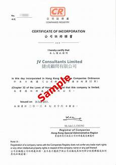 Company Certification Sample Package A