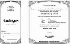 contoh surat undangan untuk haji contoh isi undangan
