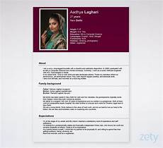 Biodata Format For Marriage For Girl In English Pdf Biodata Format For Marriage Amp Job Download Ms Word Form