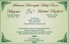 ucapan bahasa inggris untuk undangan pernikahan cara membuat undangan ucapan selamat pernikahan dalam