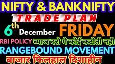 Nifty Option Premium Chart Bank Nifty Amp Nifty Tomorrow 06th December 2019 Daily Chart