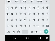 Google Hindi Input updated with material design, Hinglish
