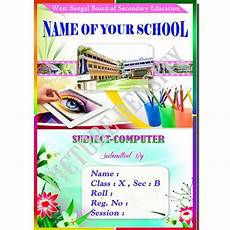 Front Page For Computer Project School Project Front Page Sub Computer Science Psd