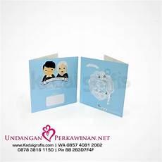 undangan lop jakarta undangan pengantin jakarta online cetak kartu undangan