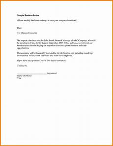 Intro Letter For Resume 6 Resume Letter Of Introduction Introduction Letter