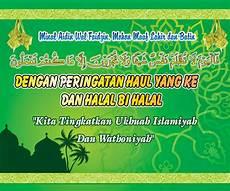 contoh banner acara halal bihalal contoh 193