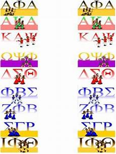 Sorority Hand Signs Chart 1000 Images About Black Sororities And Fraternities On