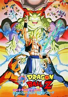 Anime Designer Dragon Ball Z Dragon Ball Z Movie 12 Japanese Anime Wiki Fandom