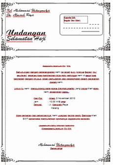 contoh undangan haji info haji dan umrah