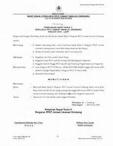 contoh surat undangan rapat pembentukan panitia natal