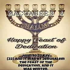 Feast Of Tabernacles Festival Of Lights Feast Of Dedication Happy Feast Feast Dedication