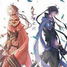 Quan Zhi Gao Shou Light Novel English The King S Avatar Ye Xiu The King S Avatar Quan Zhi Gao