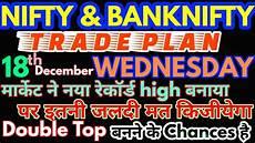 Nifty Option Premium Chart Bank Nifty Amp Nifty Tomorrow 18th December 2019 Daily Chart