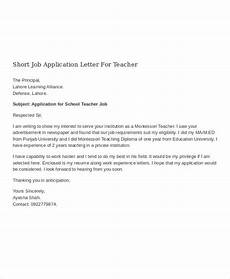 Education Job Cover Letter What Should A Cover Letter For A Teaching Job Look Like