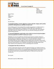 Email Introducing Yourself 3 Sample Of Introduction About Yourself Introduction Letter