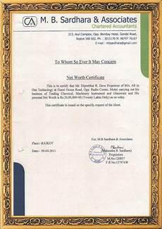 Niit Certificate Format Pdf 6 Net Worth Certificate Formats Free Printable Word