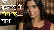 My First Interview My First Interview ह द Romantic Short Film Bhumika