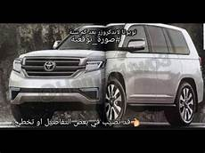 2020 Toyota Land Cruiser by Spoiler 2020 Toyota Land Cruiser Redesign And Future