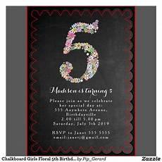 Invitation Message For Party 5th Birthday Party Invitation Wording Dolanpedia