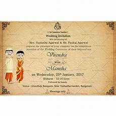 Weds Card Format Invitation Card Engagement Marathi Free To Print
