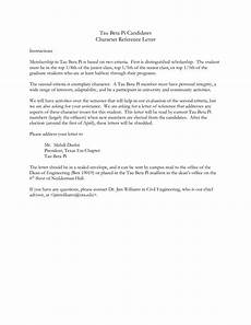 Character Letter Example Good Sample Character Reference Letter