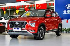 hyundai creta 2020 2020 hyundai creta exterior interior features engines