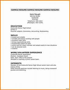 Resume Example For High School Graduate 5 Resumes For High School Graduate Ledger Review