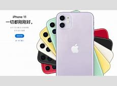 Can the iPhone 11 turn around Apple's fortunes in China
