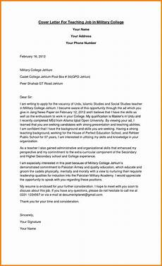 Introduction Letters For Jobs 9 Introduction Letter For Teaching Job Introduction Letter