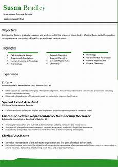 New Style Of Resumes Resume Format 2016 12 Free To Download Word Templates