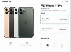 ?iPhone 11 ????iPhone 11?11 Pro?11 Pro Max ????? (20/9 12