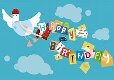 E Birthday Card The 19 Top Birthday E Cards And Sites For 2020