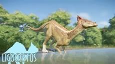 skull island dinosaur pack at jurassic world evolution