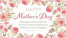 Mother S Day Ecard Free Mother S Day Cards Online