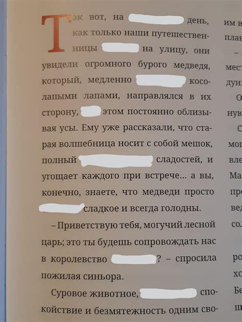 Jakol