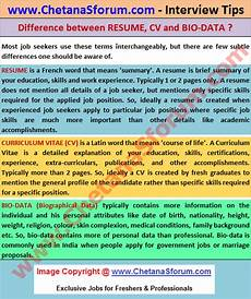 Resume And Biodata Difference See Difference Between Resume Cv And Bio Data Hr