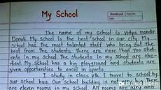 My School Essay For Kids Essay On My School My School Essay In English Youtube
