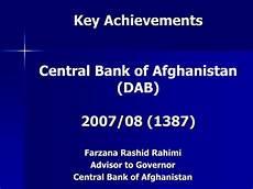 Key Achievements Ppt Key Achievements Central Bank Of Afghanistan Dab