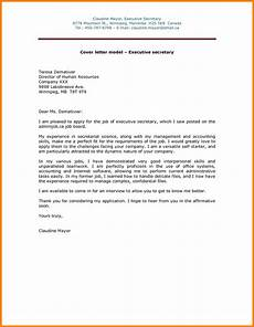 Email Cover Letter Sample For Job Application 6 Introduction Email For Job Application Introduction
