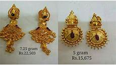 Earrings Design Images Gold Earrings Designs With Weight And Price Youtube