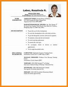 Caregiver Sample Resume 10 11 Caregivers Resume Examples Lascazuelasphilly Com
