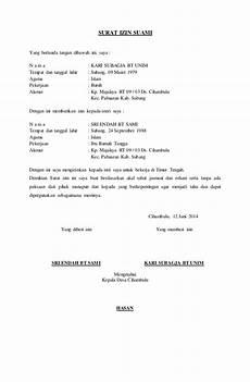 contoh surat izin suami untuk visa dalam bahasa inggris