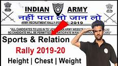 Ssc Gd Height And Weight Chart 2019 Join Indian Army Soldier Gd Clerk Tradesman Technical