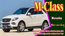 mercedes m class 2019 2019 mercedes m class new mercedes m class 2019