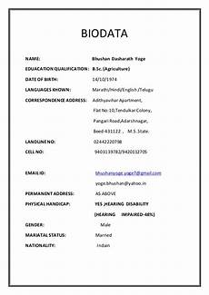 Simple Marriage Biodata Format Biodata 1