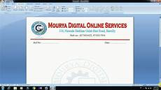 How To Write A Letter Head How To Make Letterhead In Microsoft Word 7 Youtube