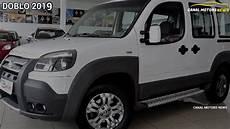 Fiat Doblo 2019 by Fiat Doblo 2019 Pre 199 Os Vers 213 Es E At 201 7 Lugares