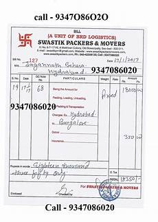 Movers And Packers Bill Packers And Movers Bill Hyderabad Relocation Bill For